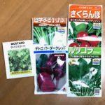 秋冬野菜の種まき(その他のメモ)